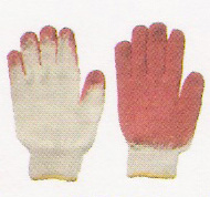 glove01 Product