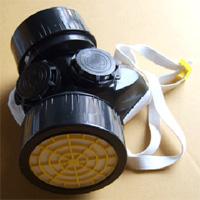 mask001 Product